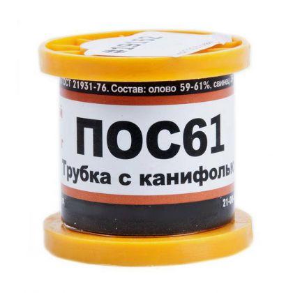 Припой ПОС-61 (d=0.8мм, 100г). Катушка
