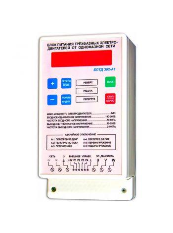 Преобразователь частоты БПТД 302-А3 (3кВт - 220В)