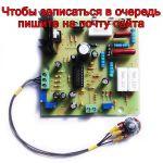 Регулятор оборотов электродвигателя - TDA1085